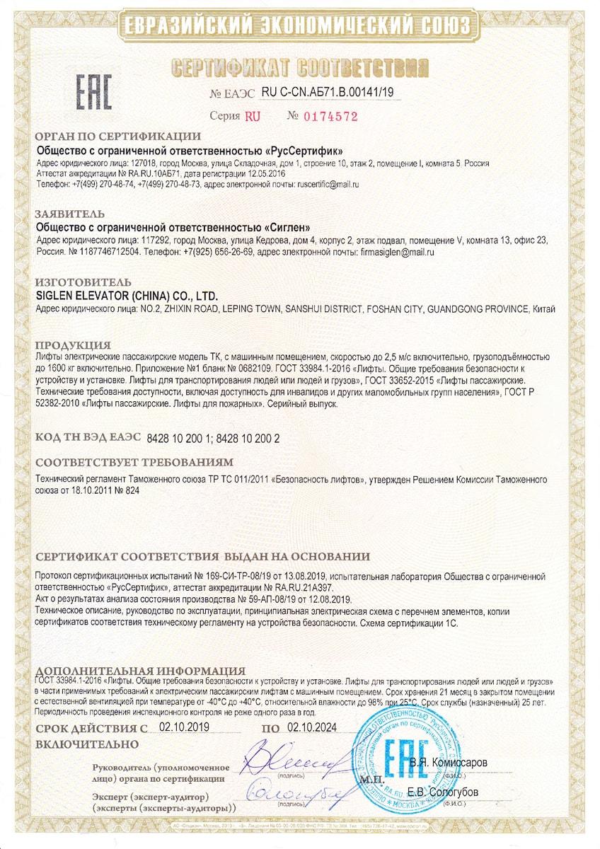 Код города телефон новосибирск